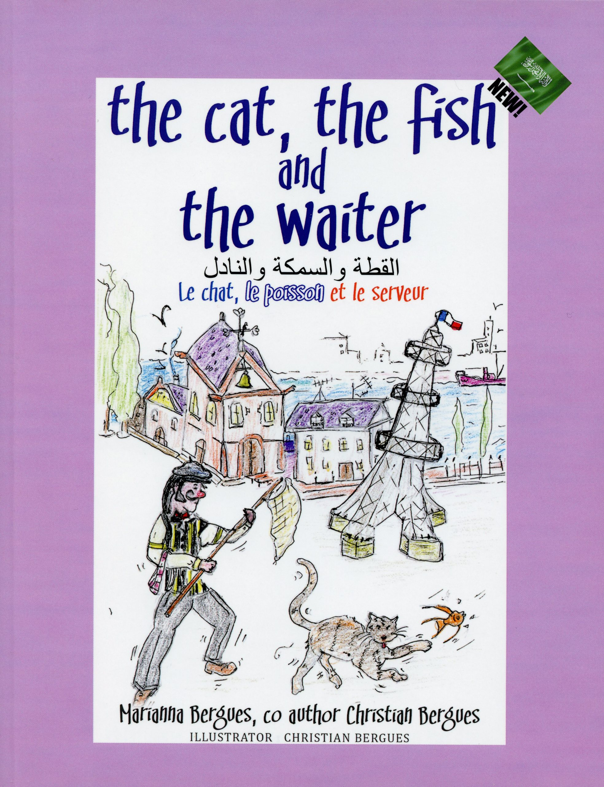 The cat the fish and the waiter (English, Arabic and French Edition) old