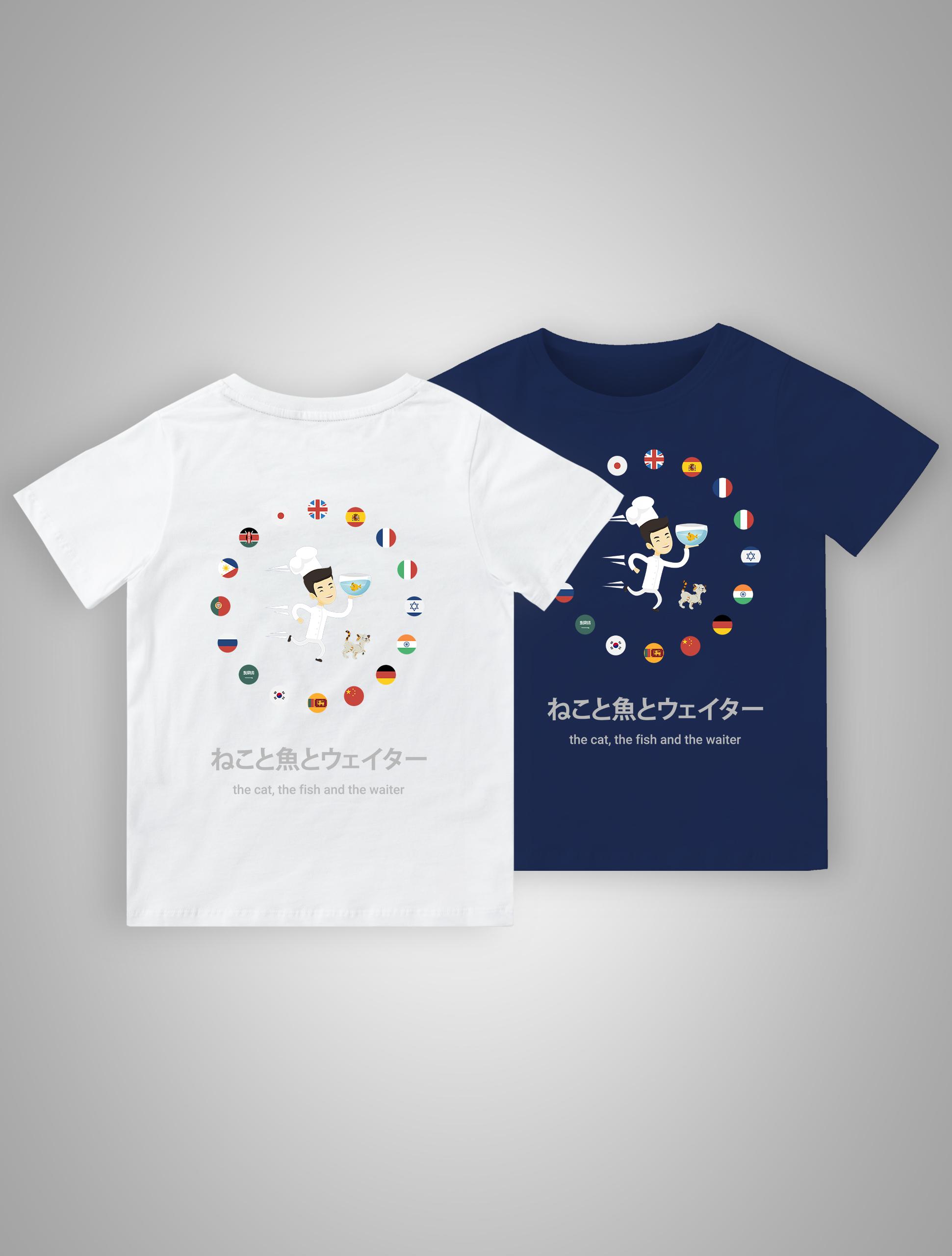 CAT-T-SHIRT-JAPANESE