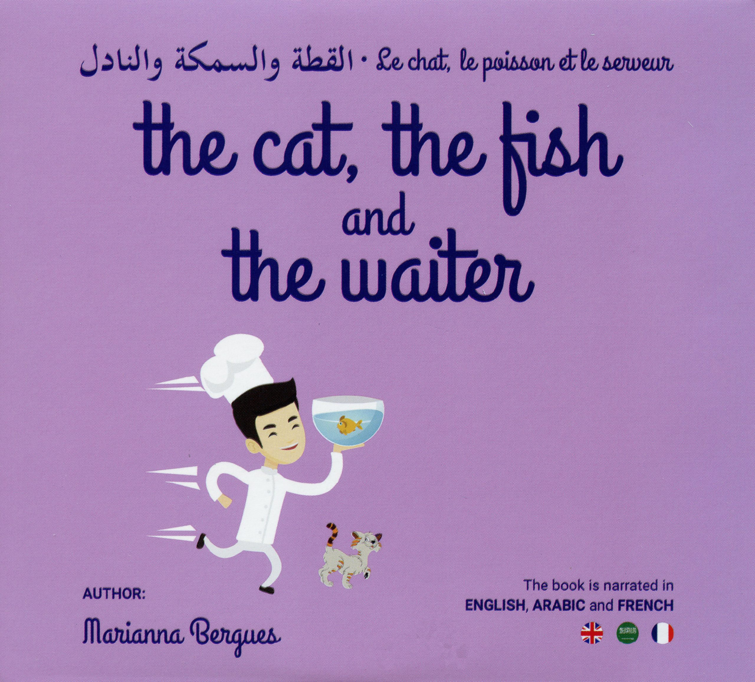 arabic cd cover
