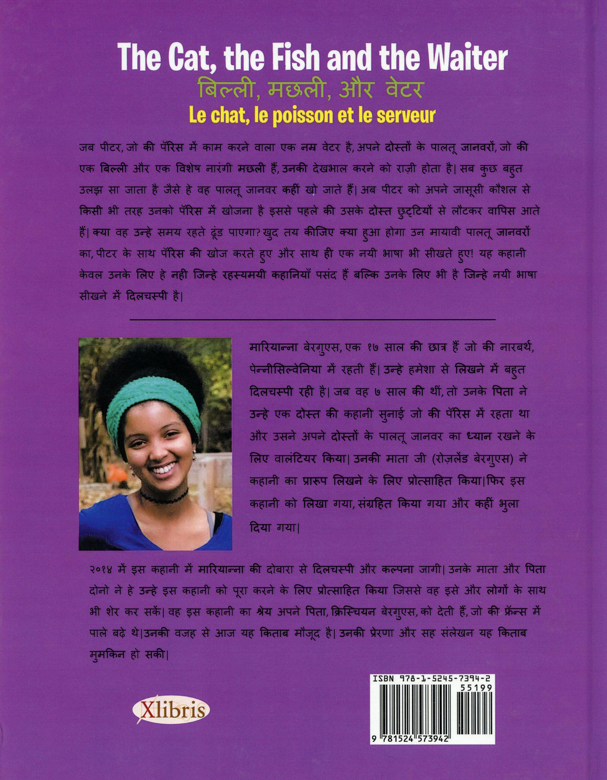hindi book back
