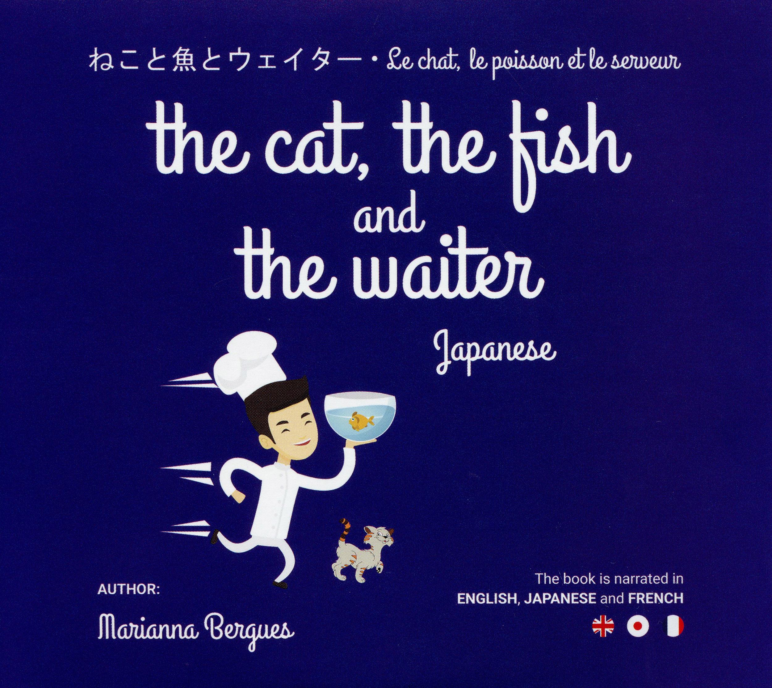japanese cd cover