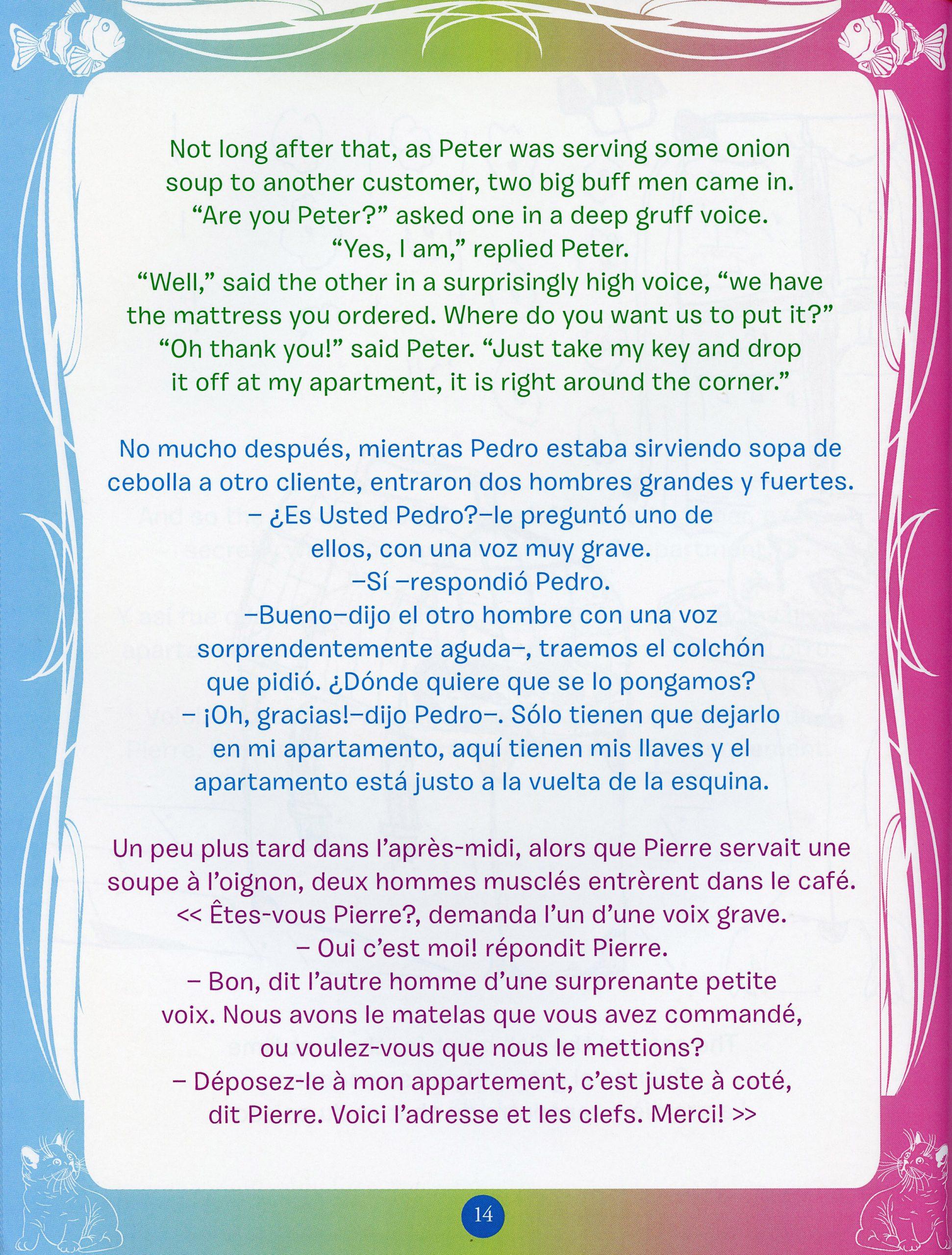spanish page