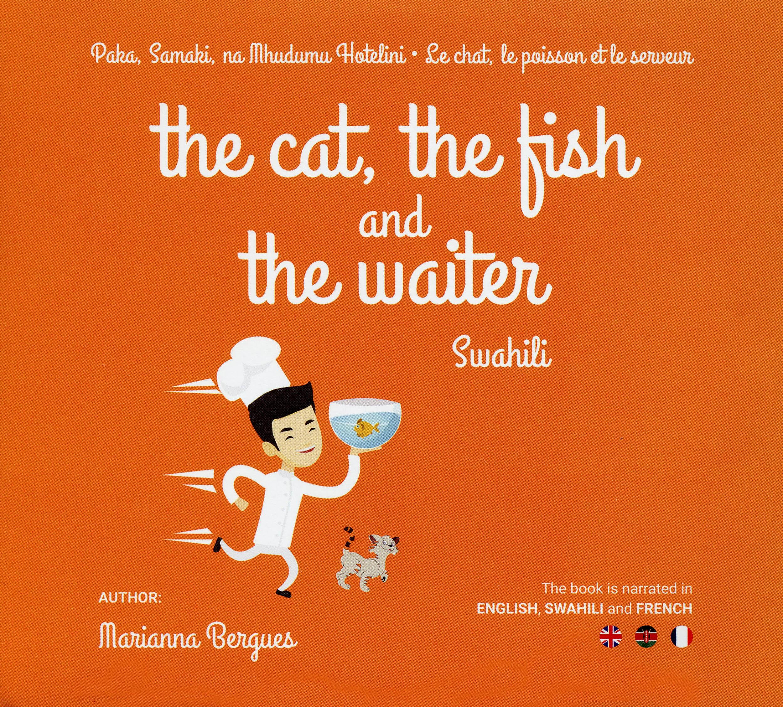 swahili cd cover