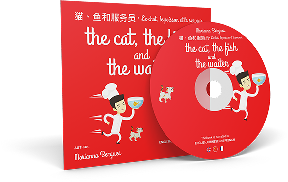 The cat the fish and the waiter (English, Chinese and French Edition)