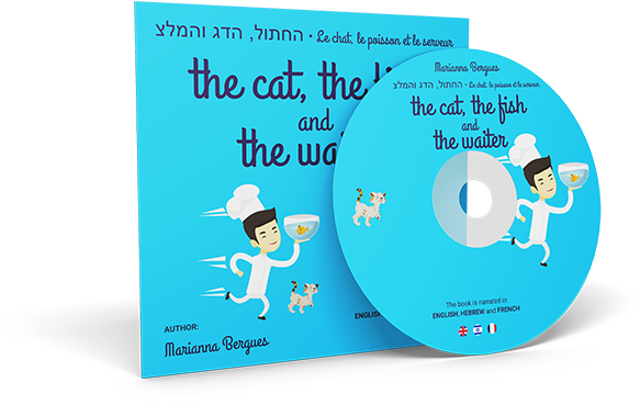 The Cat, the Fish and the Waiter (English, Hebrew and French Version)