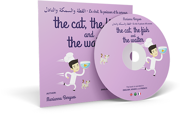 The cat the fish and the waiter (English, Arabic and French Edition)